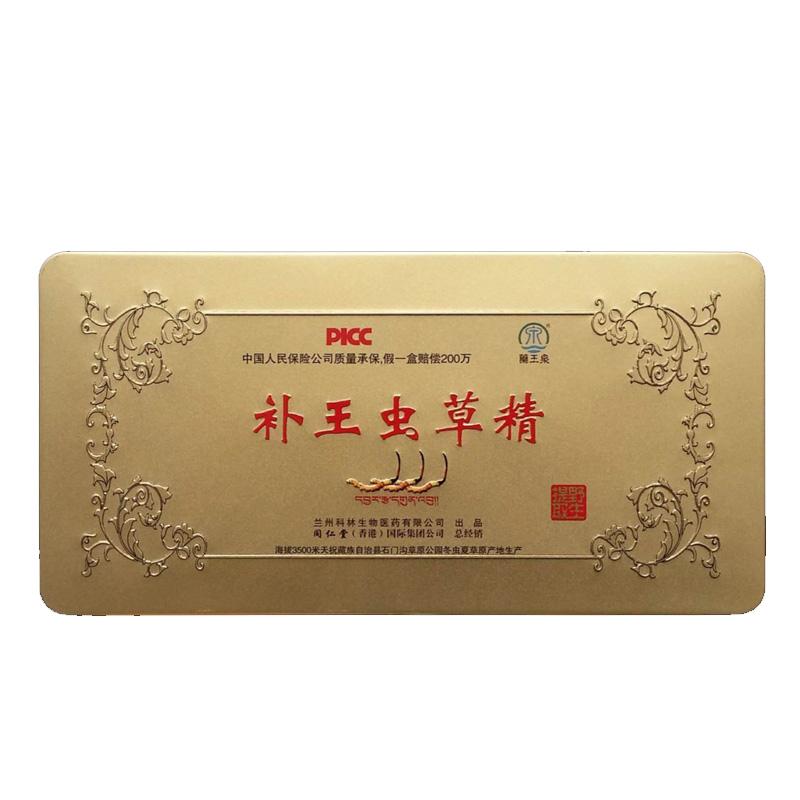 药王泉补王虫草精(冬虫夏草纯粉) 0.4g*30袋 功效强大