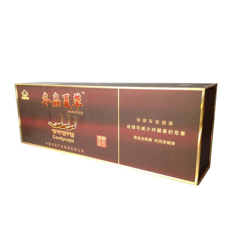 冬虫夏草胶囊(香烟细支包装) 5粒/枝*16枝/盒*10盒