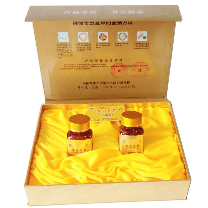 藏雪瑪牌冬蟲夏草膠囊禮盒裝 80粒*2瓶